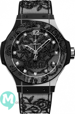 Hublot Big Bang Broderie Skull 41mm Steel 343.SS.6570.NR.BSK16