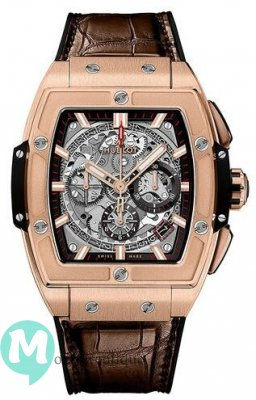 Hublot Spirit of Big Bang King Or 42mm 641.OX.0183.LR