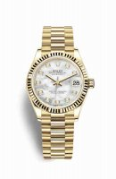Réplique Montre Rolex Datejust 31 jaune 278278