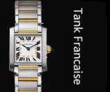 Replique Cartier Tank Francaise