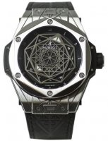 Hublot Big Bang Sang Bleu 45mm 415.NX.1112.VR.MXM16