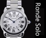 Replique Cartier Ronde Solo