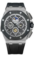 Audemars Piguet Royal Oak Grand Complications 26571IO.OO.A002CA.01