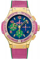 Hublot Big Bang Pop Art en or jaune Rose 341.VP.5199.LR.1933.POP14