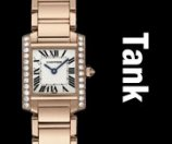 Replique Cartier Tank