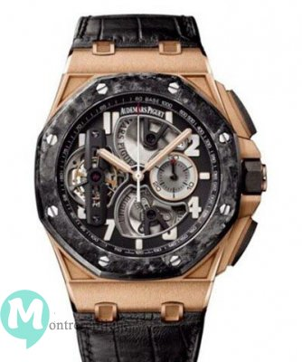 Audemars Piguet Royal Oak Offshore Tourbillon Chronographe 26288OF.OO.D002CR.01