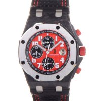 Audemars Piguet Royal Oak Offshore Singapore Grand Prix Chronographe 26190OS.OO.D003CU.01