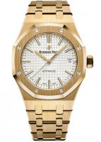 Audemars Piguet Royal Oak Selfwinding 15450BA.OO.1256BA.01 37mm Jaune Or Argent Cadran Dames