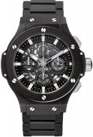 Hublot Big Bang Aero Bang Black Magic 44mm 311.CI.1170.CI