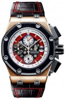 Audemars Piguet Royal Oak Offshore Rubens Barrichello III 26284RO.OO.D002CR.01