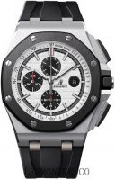 Audemars Piguet Royal Oak Offshore Chronographe 26400SO.OO.A002CA.01