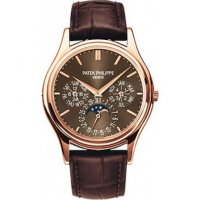Patek Philippe Ultra Thin Calendrier perpetuel 5140R-001