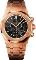 Audemars Piguet Royal Oak Chronographe 26320OR.OO.1220OR.01 Cadran Noir Homme