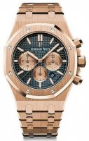 Audemars Piguet Royal Oak Chronographe 41mm 26331OR.OO.1220OR.01