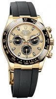 Rolex Oyster Perpetual Cosmograph Daytona 116518 LN
